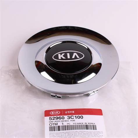 Cap Wheel Kia 52960 07000 2001 2005 kia optima wheel hub center cap cover chrome us seller 52960 3c100 ebay