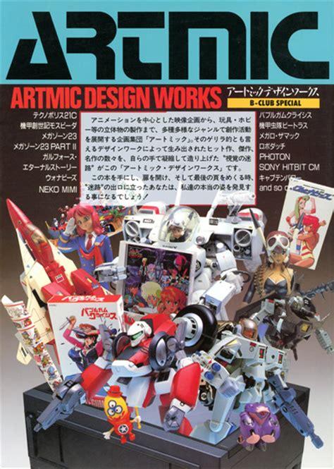 layout work cover anime archaeology kichijoji s artmic building zimmerit