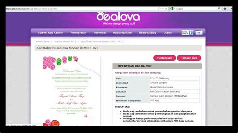 cara membuat youtube online cara membuat tempahan online kad kahwin dealova wedding