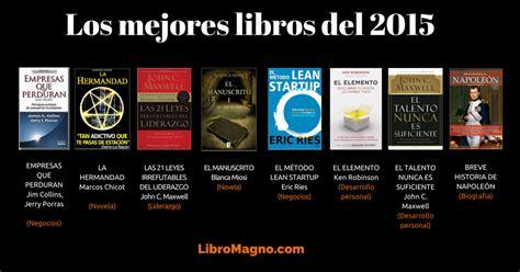 libros de la sep pdf upcoming 2015 2016 libro organizados upcoming 2015 2016 la feria del libro
