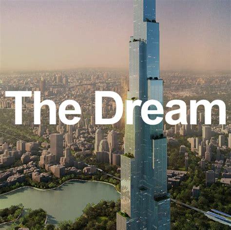 image gallery inside sky city china