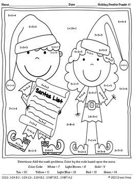 santa math coloring pages freebie bright ideas this holiday season math color by the
