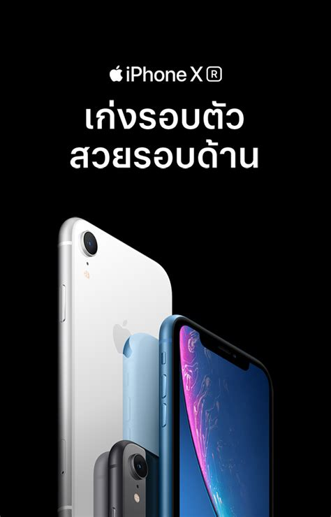 1 iphone xr price iphone xr