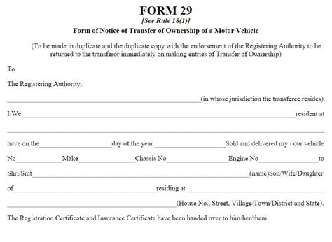 Kra Transfer Letter motor vehicle transfer of ownership form vehicle ideas