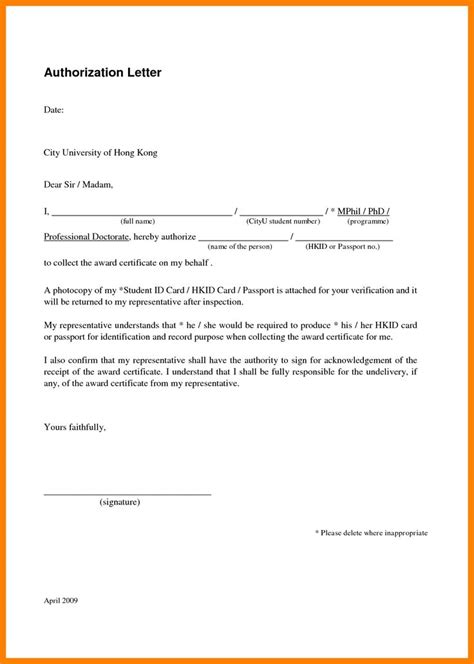 authorization letter employee sle authorization letter for employment certificate