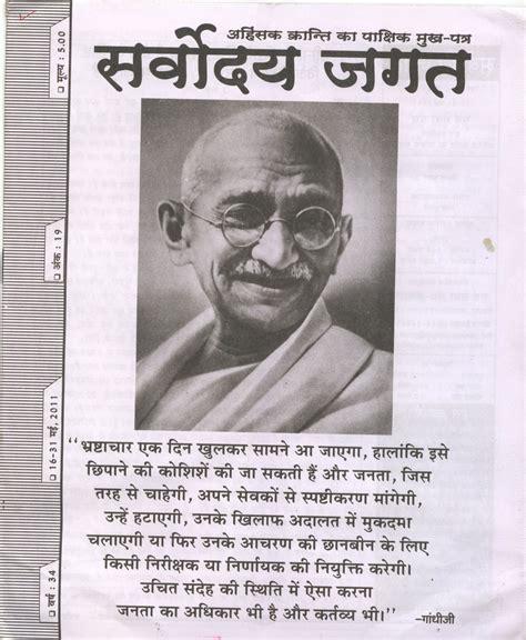 Kanya Bhrun Hatya Essay In Marathi by Nibandh Stri Bhrun Hatya Sniper2945