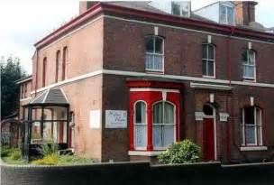 hton nursing home retirement home walsall west midlands ws1