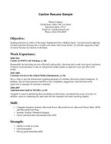 Make Your Resume by Cashier Resume Sle Berathen