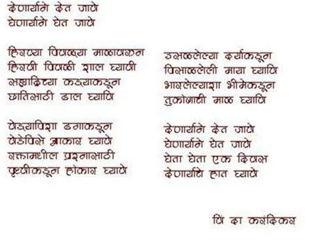 janabai biography in hindi much ado about everything january 2006