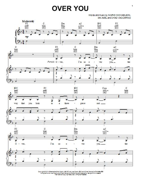 You And I Ingrid Michaelson Chords Guitar