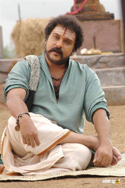 kerala latest kerala newsmalayalam movieslifestyle malayalam cinema malayalam movies film actors in malayalam
