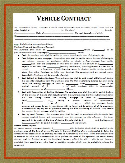 vehicle service contract new bill of sale form nc pdf