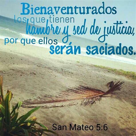 preguntas biblicas de la biblia reina valera el sermon de las bienaventuranzas jesus san mateo citas