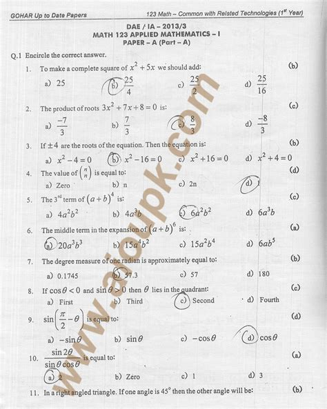 Mba Applied Mathematics by Engineering Notes 1st Year 2018 Dodge Reviews
