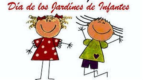 imagenes niños jardin de infantes saber mas santa fe 28 de mayo d 237 a de los jardines de