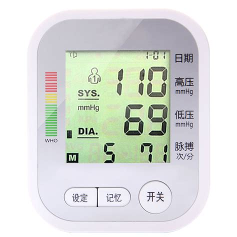 Pengukur Tekanan Darah Electronic Sphygmomanometer 6v Rak288 pengukur tekanan darah electronic sphygmomanometer 6v with