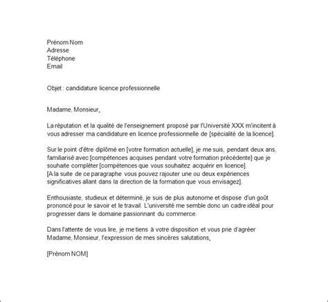 lettre de motivation pour reconversion professionnelle