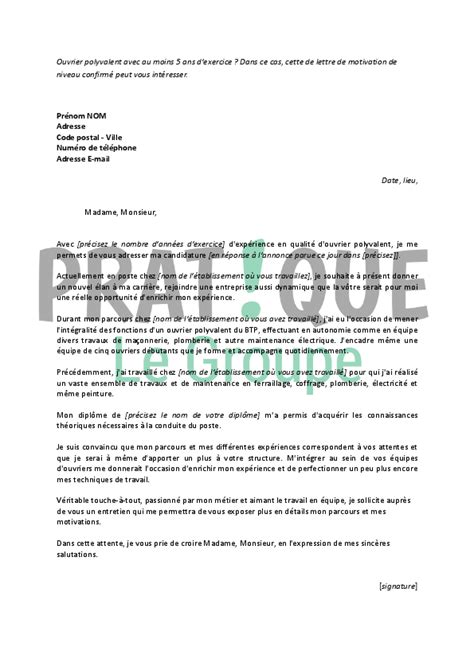 Lettre De Motivation Stage Ouvrier Lettre De Motivation Ouvrier Employment Application