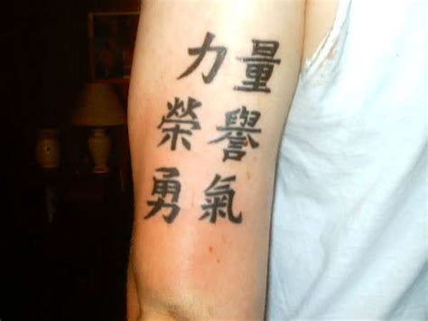 kanji tattoo ink kanji tattoos and designs page 23