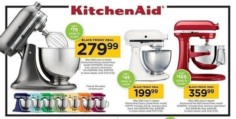 KitchenAid Mixer 2017 Holiday Deals (Post Black Friday Deals)   Trendy Kitchen