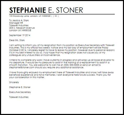 sincere resignation letter letter samples