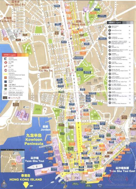 printable street map of hong kong hong kong map map of hong kong hong kong china map hong