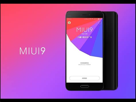 Tipe Xiaomi Apa Saja | ramai ramai nunggu rilis miui 9 apa saja fitur barunya