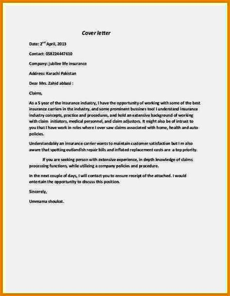 cover letter for internship with no experience sle cover letter for internship with no experience 28 images