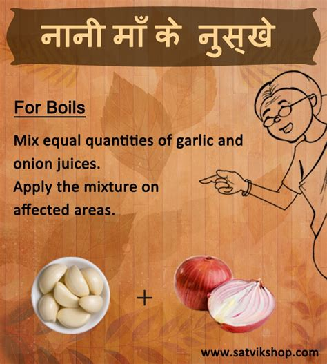 home remedy for boils home remedies