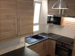 r 233 agencement cuisine parisienne 5m2 fonctionnelle et