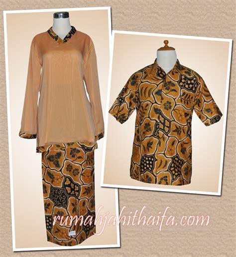 www batik longgar sarimbit rumah jahit haifa part 4