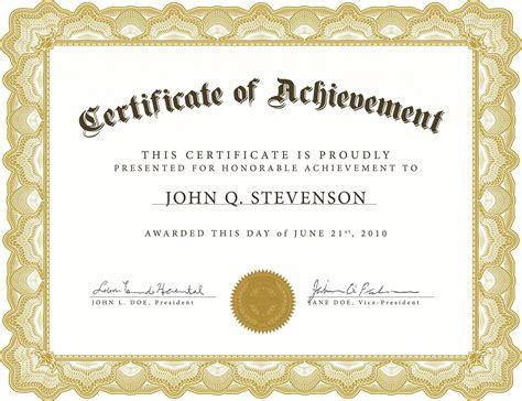 12 sample of award certificate dtn info
