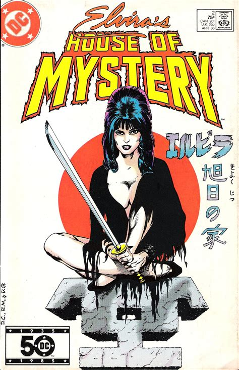 currents a lantern mystery lantern mysteries volume 1 books elvira s house of mystery vol 1 2 dc database fandom