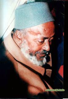 Biarkan Al Quran Menjawab Amin Sumawijaya menjawab tuduhan palsu terhadap syeikh al muhaddith al harari bank wahabi saifus sunni