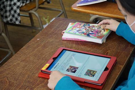 edmodo kddi kddi 福岡の小学校でipad使ったアダプティブラーニング授業を公開 ict教育ニュース