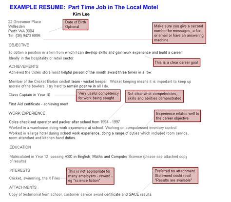 electronic resume definition worksheet printables site