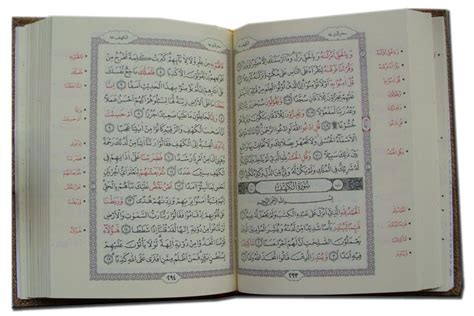 Al Quran Hafalan Tahfidz Penerbit Almahira quran hafalan almahira per 5 juz