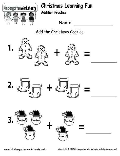 free printable holiday worksheets free christmas cookies free printable holiday worksheets free christmas cookies