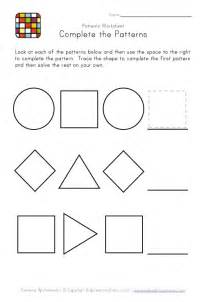 easy preschool patterns worksheet 2 black and white