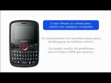 Huawei G6600 Video Clips Phonearena