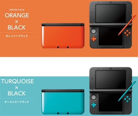 gallery nintendo 3ds xl colors 2013