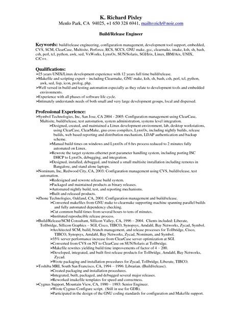 resume software skills upload my 28 images computer