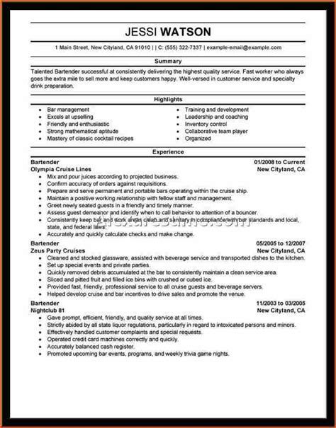 Example Of Chronological Resume by 6 Excellent Resume Samples 2016 Budget Template Letter