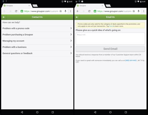 groupon site not mobile are your faq s driving customers mad