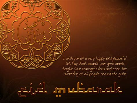 eid mubarak wishes  site