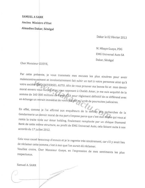 lettere di patronage la lettre d excuse de samuel sarr au patron de emg m baye