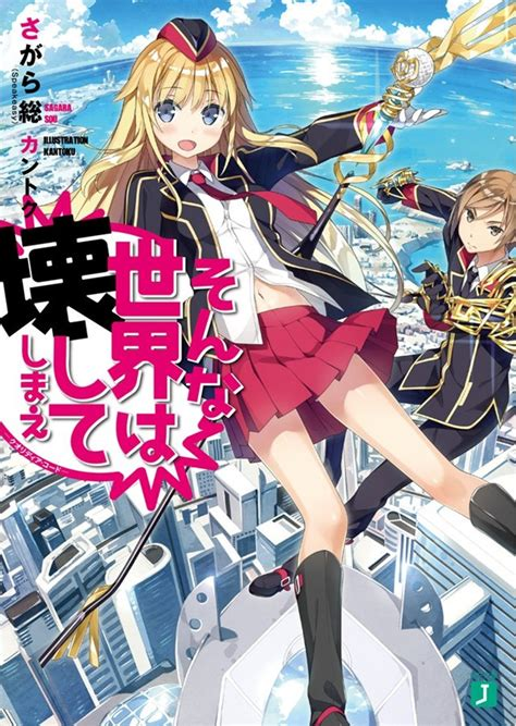 anime qualidea code crunchyroll video tv anime quot qualidea code quot announced at