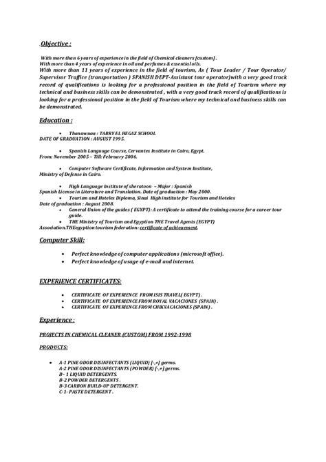 professional cleaner resume resume ideas