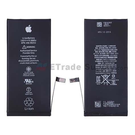 apple iphone 7 plus battery etrade supply