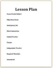What are key components of a lesson plan photo 169 janelle cox